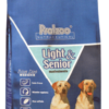 Pralzoo Light and Senior crocchette cane