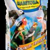Manitoba Pappagalli Tropicali 15 kg